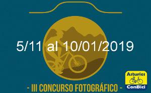 Tercer concurso fotográfico Asturies ConBici. 5 noviembre al 15 diciembre 2018