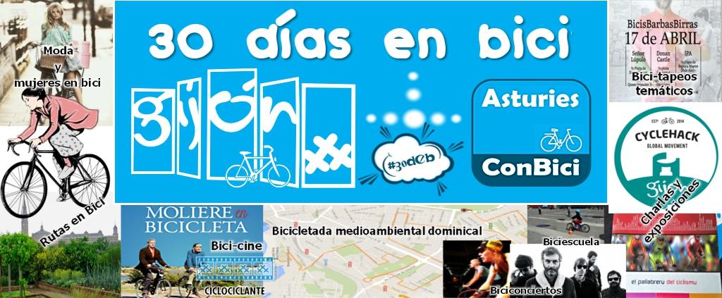 Asturias con niños: Fin de semana en bici en Gijón: un sinfin de actividades