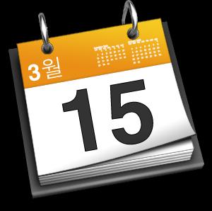 Resultado de imagen de calendario actividades