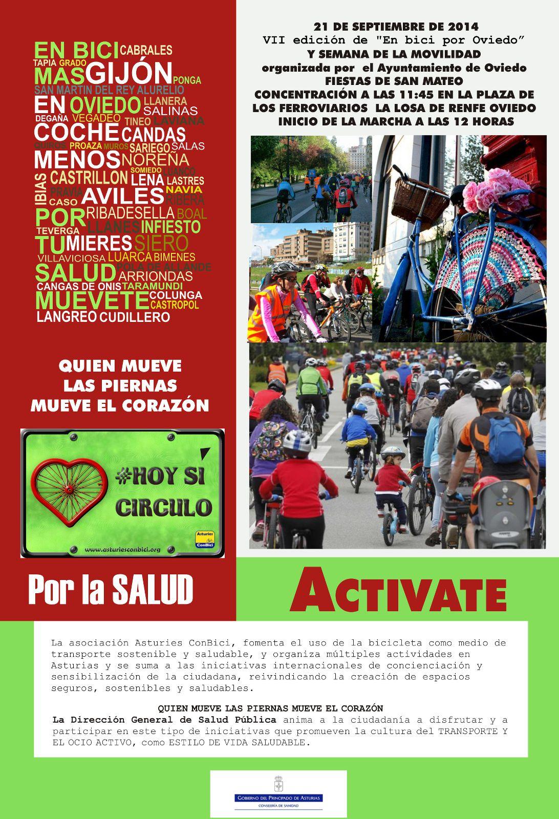 cartel-marcha31deseptiembre2014-concejaliasaludasturias.jpg